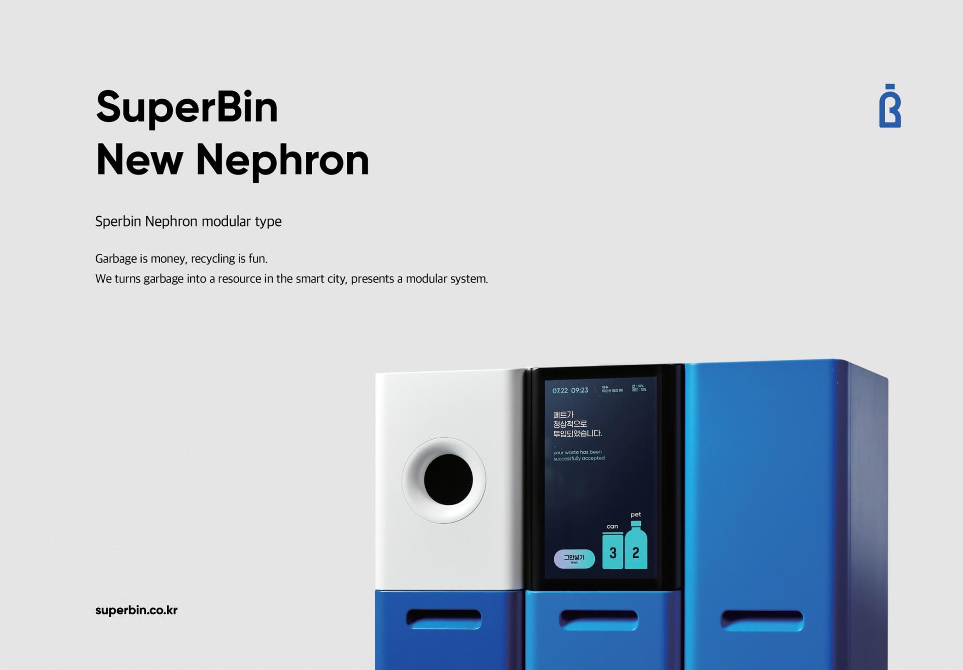 ATELIER SOHN Superbin Nephron 2.0